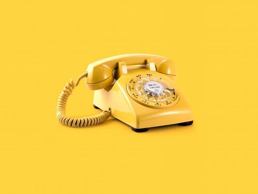 Telefonanadacht